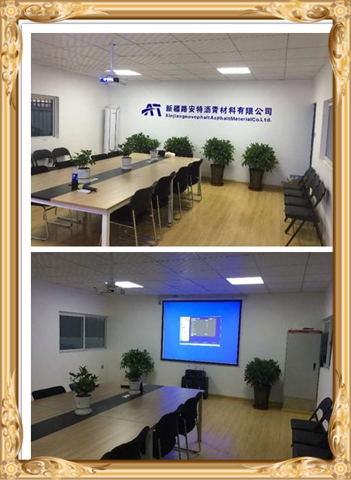 会议室装修完成.jpg