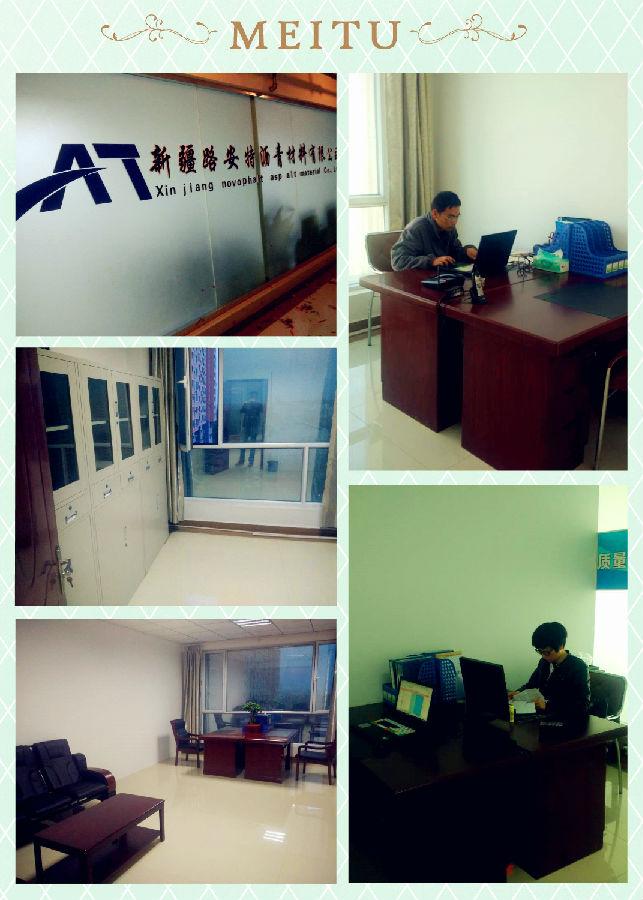 新的办公室投入使用