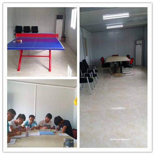 修整后的会议室及员工活动室